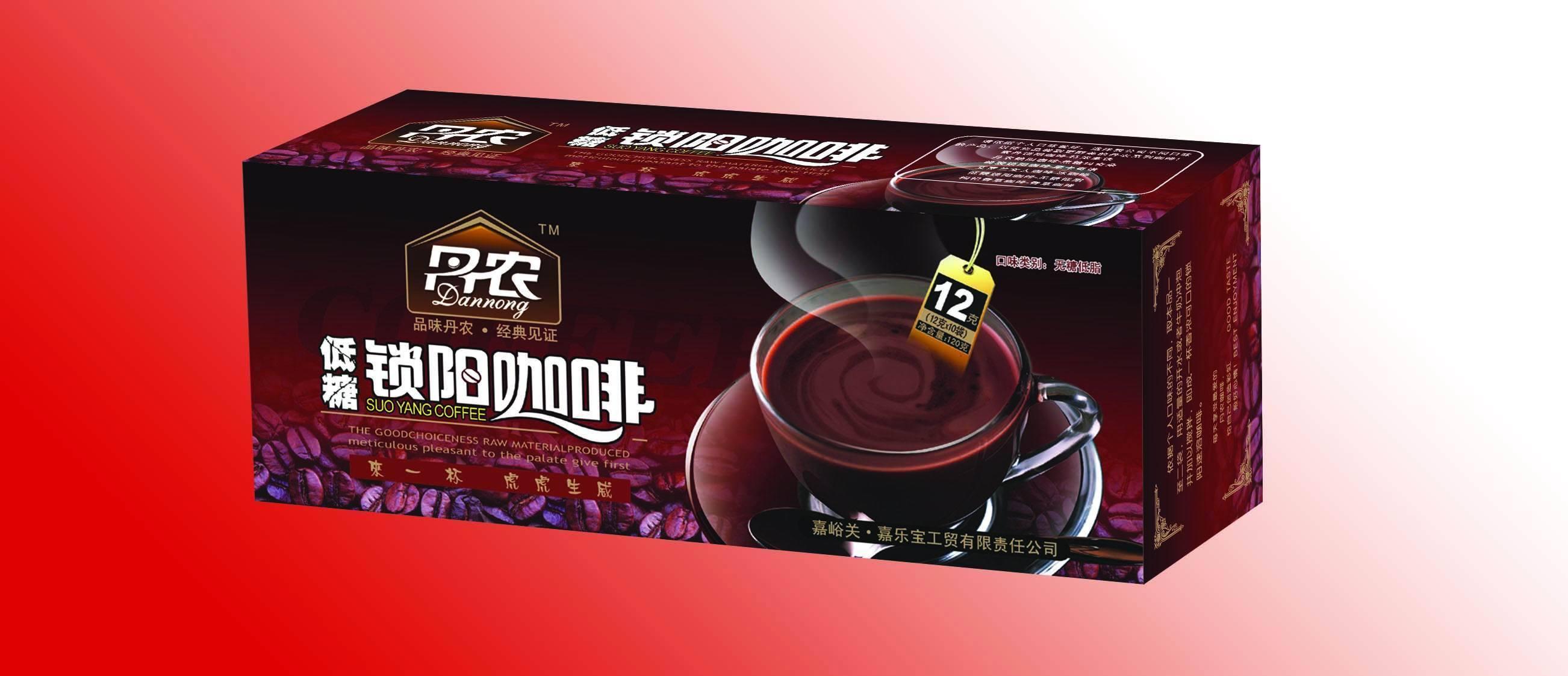 锁阳咖啡哪个品牌好_锁阳咖啡_锁阳咖啡多少钱一盒