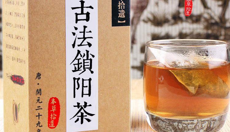 锁阳茶_肉苁蓉_锁阳茶的配方大全